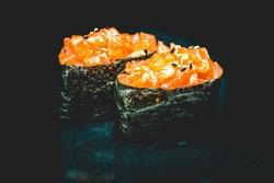 Image de  Tartare de saumon